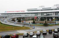 Авиабилеты в Белоруссию