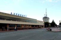 Авиабилеты в Тюмень