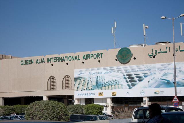 Дешевые авиабилеты в Амман