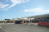 Авиабилеты в Канкун