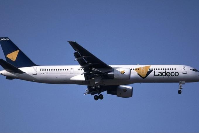 Дешевые авиабилеты в Мендозу