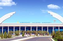 Авиабилеты в Самарканд