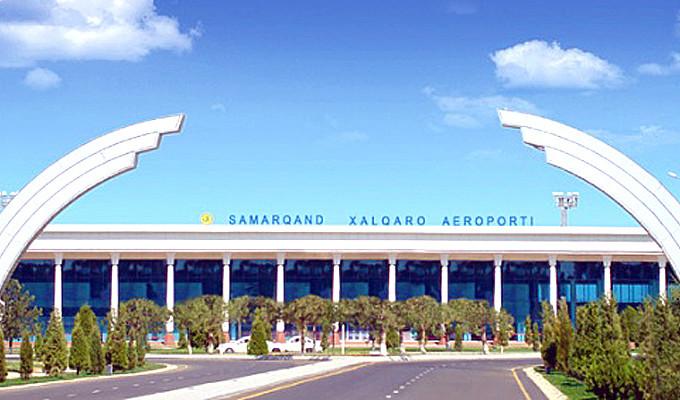 Дешевые авиабилеты в Самарканд