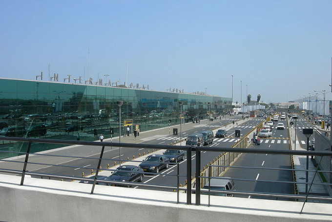 Дешевые авиабилеты в Лиму