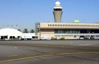 Авиабилеты в Абу-Даби