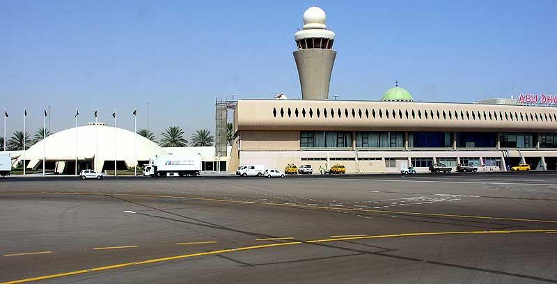 Дешевые авиабилеты в Абу-Даби