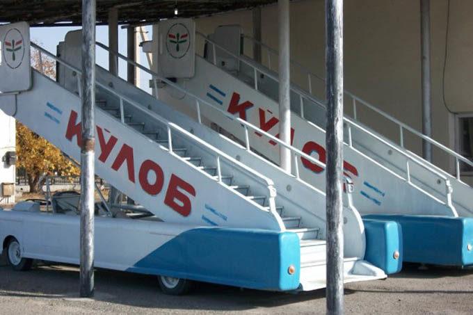 Дешевые авиабилеты в Куляб