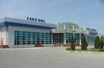Авиабилеты в Фергану