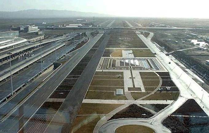 Дешевые авиабилеты в Тегеран