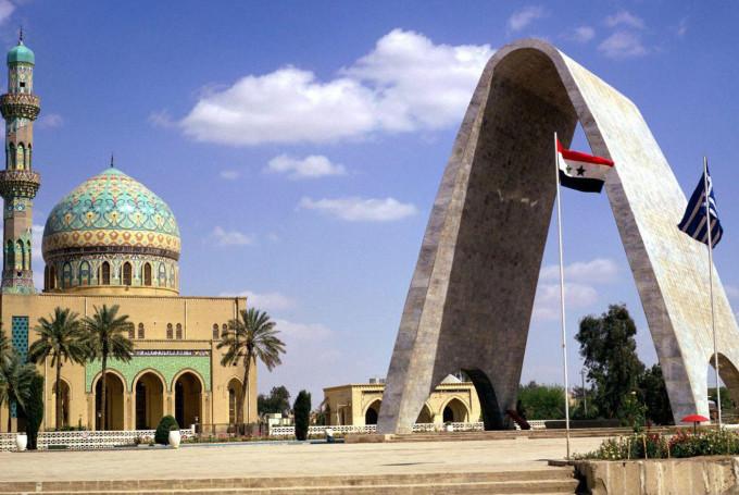 Ирак праздники