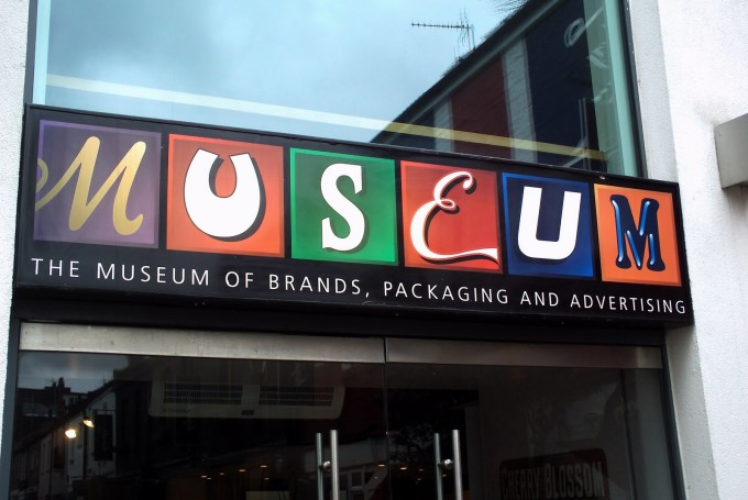 Музей брендов, Лондон
