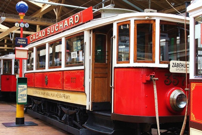 Музей транспорта, Прага