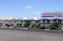 Авиабилеты в Хургаду