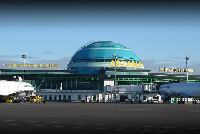 Дешевые авиабилеты в Астану