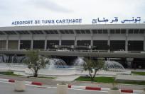 Авиабилеты в Тунис