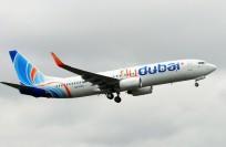 Сколько лететь в Дубай