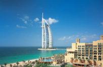 ОАЭ в ноябре - цены на отдых