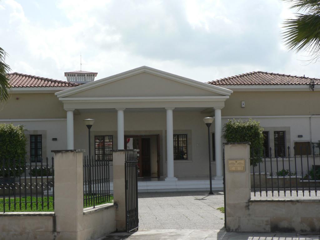 Археологический музей, Полис