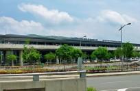 Авиабилеты в Хошимин