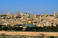 Где лучше отдыхать в Израиле