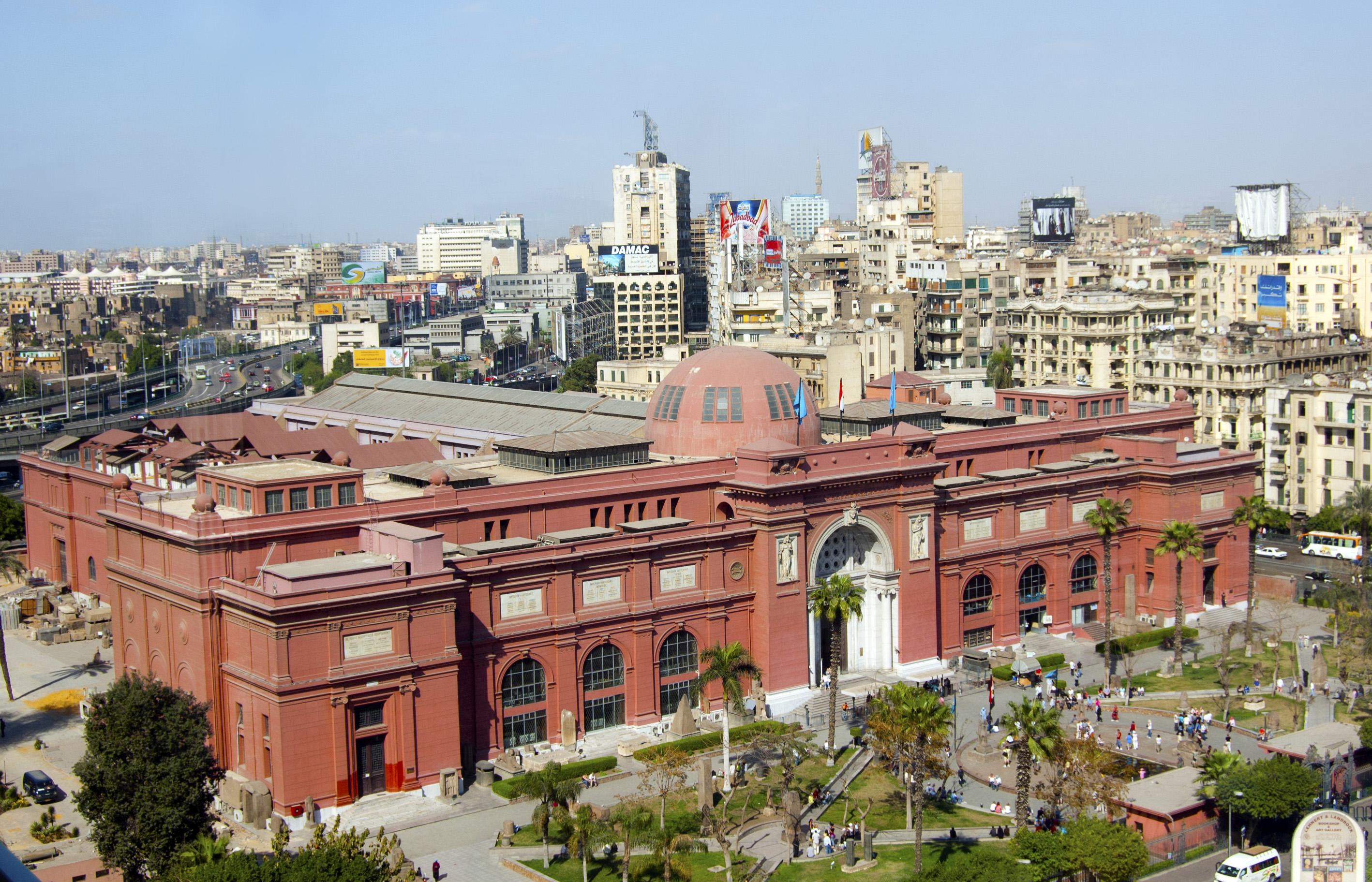 Национальный музей в Каире