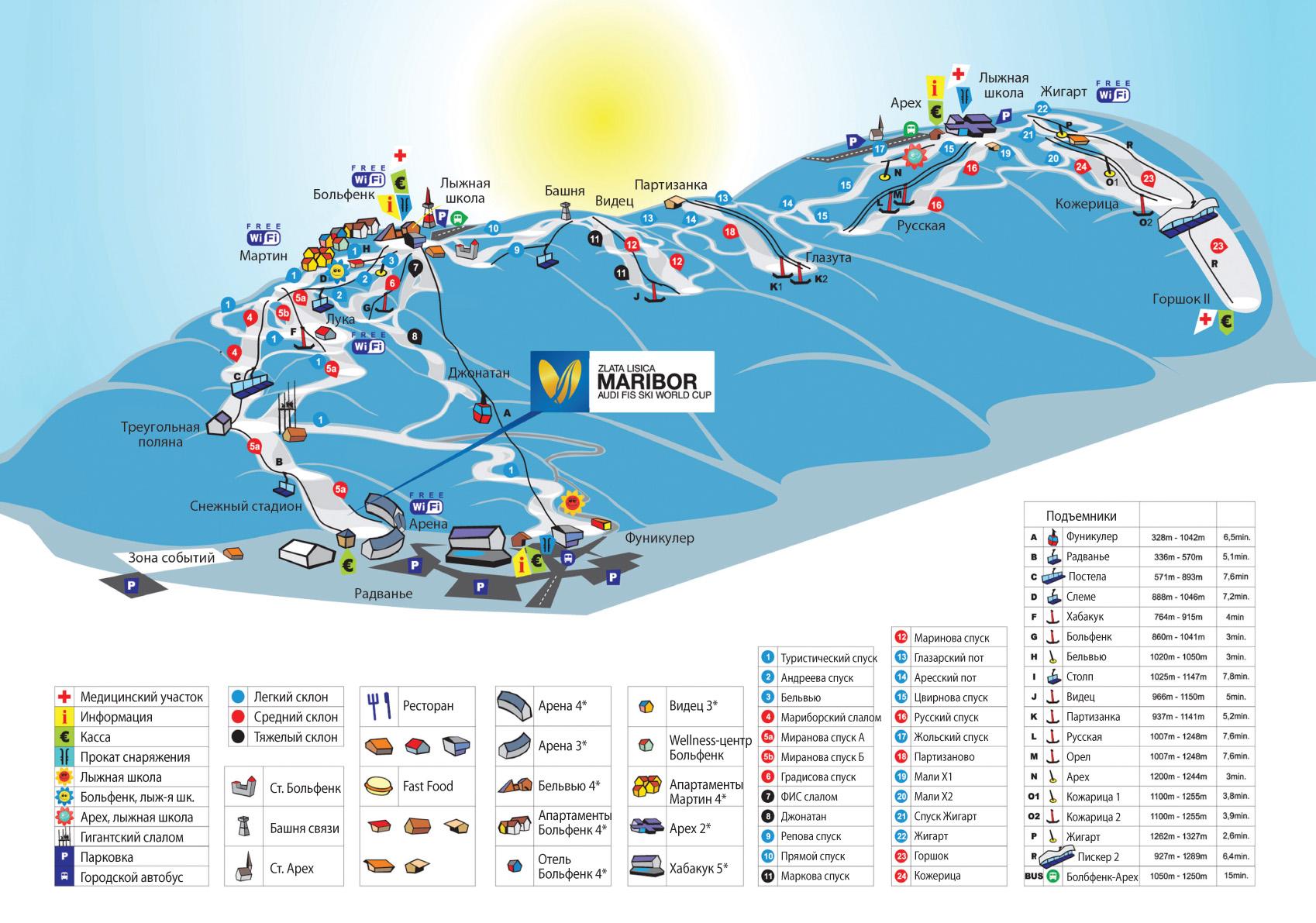 Карта трасс Мариборское Похорье