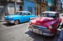 Аренда авто на Кубе