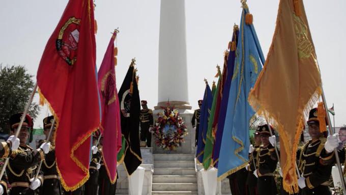 Праздничные дни в Афганистане