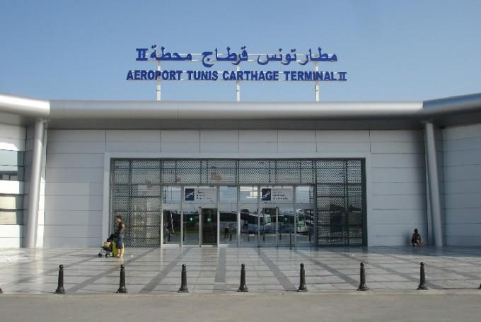 Таможня Туниса