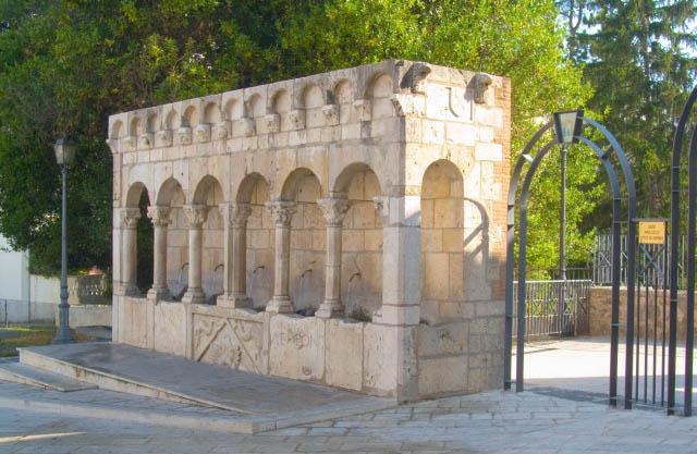 Братский фонтан, Изерния