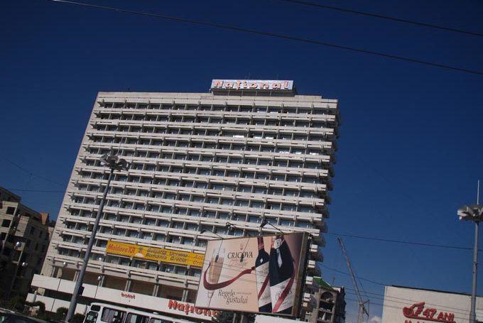 Отели Молдовы