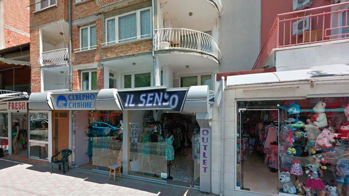 Магазины в Несебре