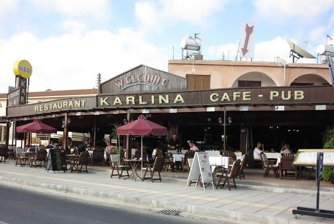 Ресторан Karlina, Пафос