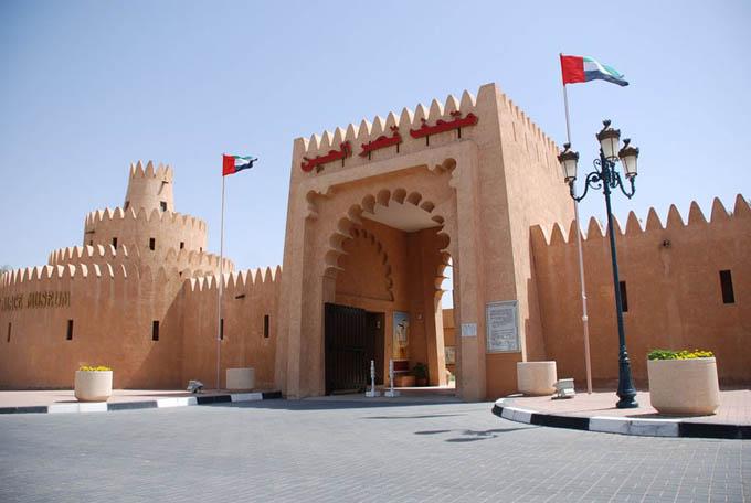 Музей в Аль-Айне