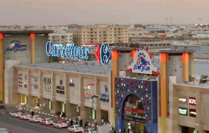 Sharjah City Centre