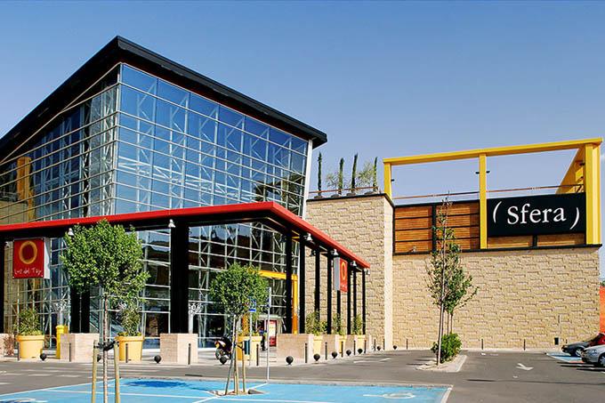 Торговый центр Luz del Tajo