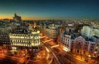 Отели Мадрида